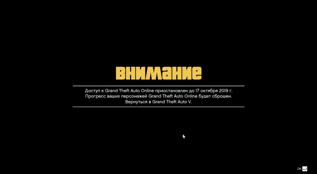 GTA UNIVERSE ONLINE - Мошенники gta_universe_online