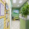 Центр ортопедии и ногтевого сервиса Ортомир отзывы