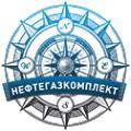 ООО НефтеГазКомплект отзывы