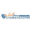 Стоматологическая клиника Лавдент отзывы