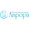 Стоматология Аврора Сочи отзывы