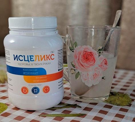 Комплекс очищения и восстановления Исцеликс - Комплексное действие Исцеликса для похудения.