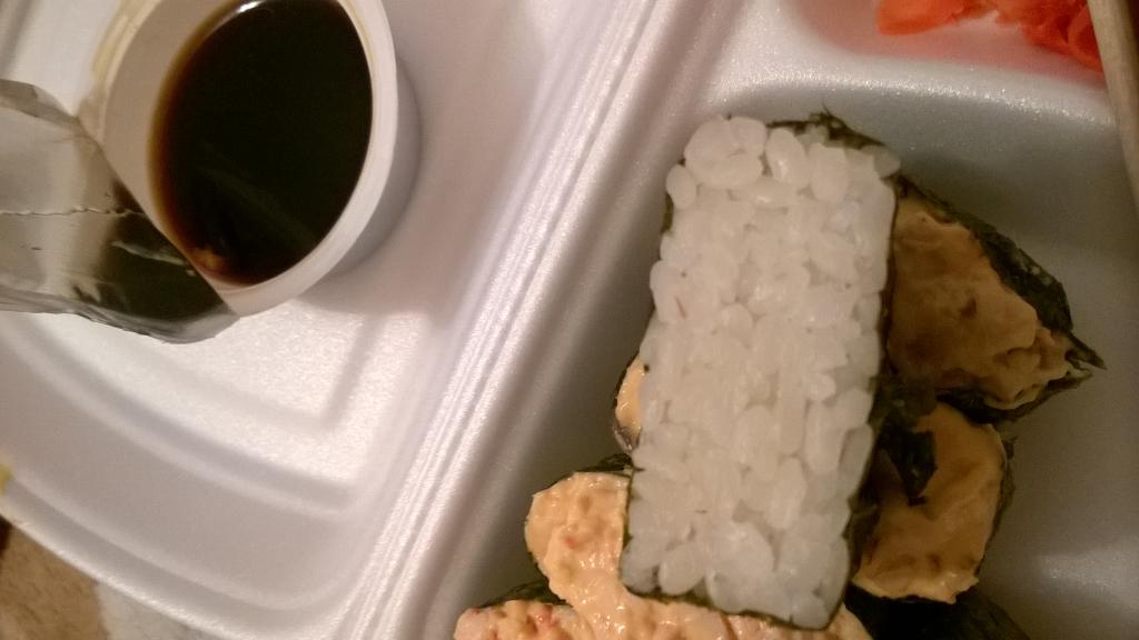 Суши wok - Качество суши упало ниже плинтуса