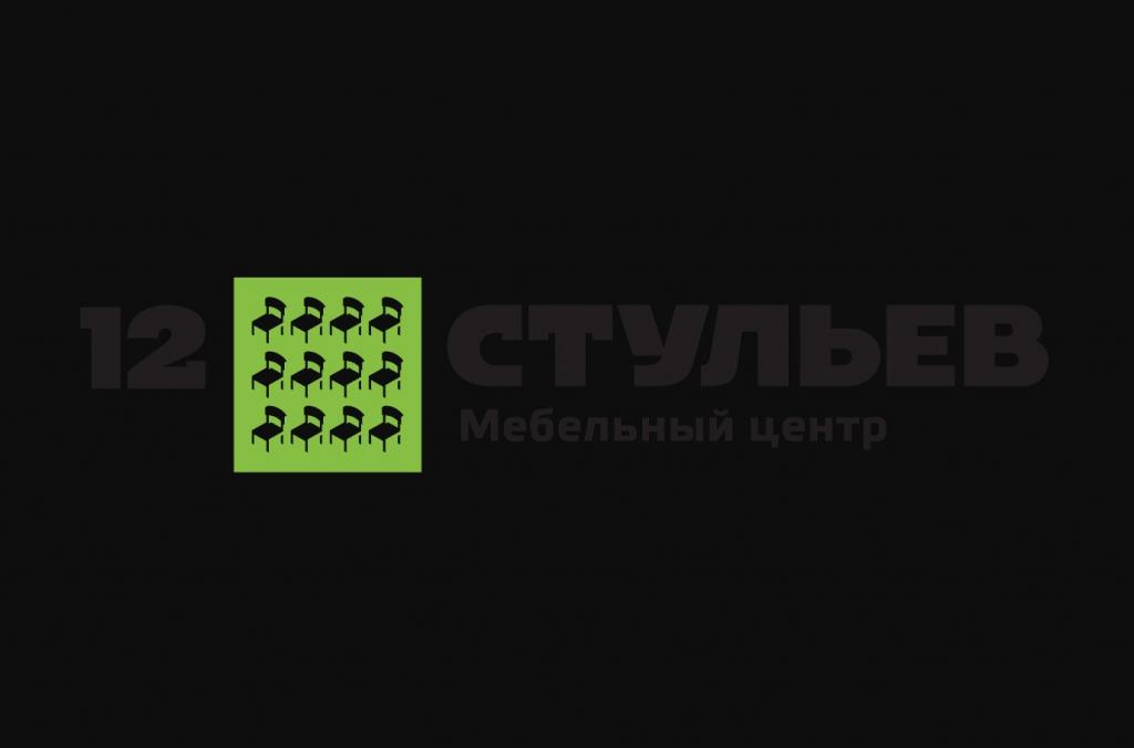 Мебельный центр 12 Стульев Купчино Балканская пл. 5 8 (812) 333-05-04 mc-12.ru - Достойный мебельный центр 12 стульев.