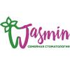 Jasmink отзывы