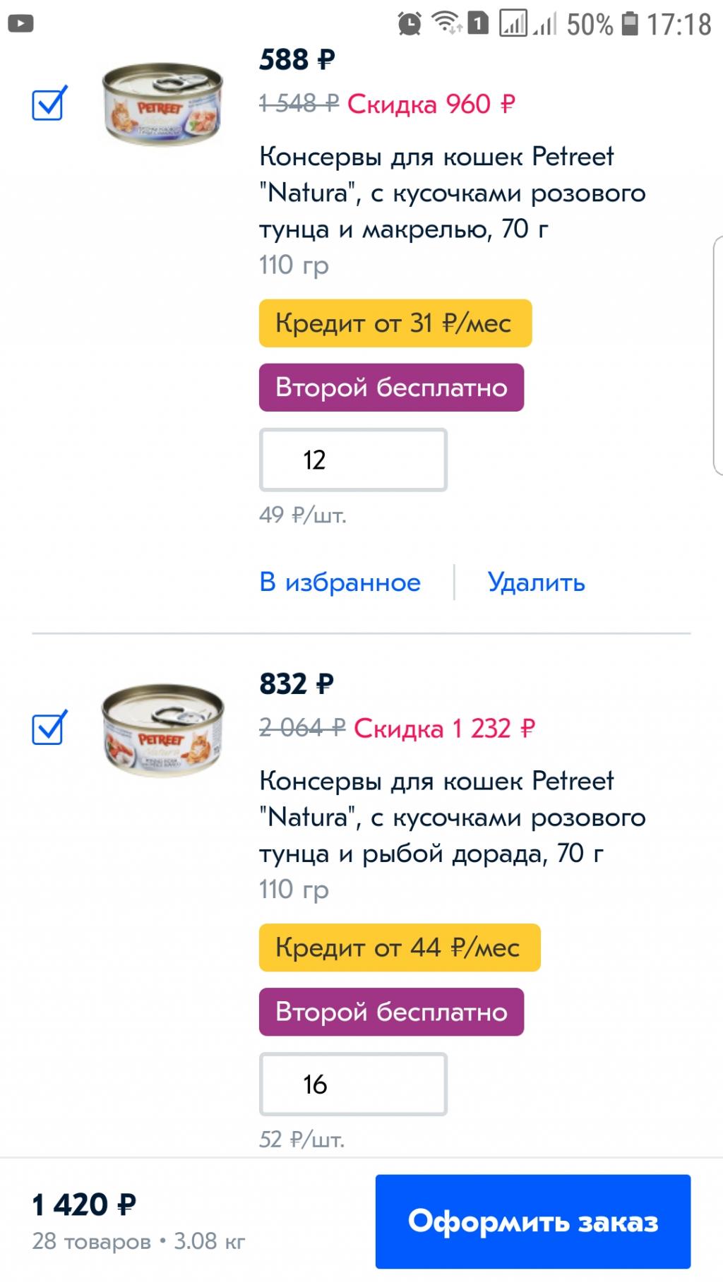 OZON.ru - Обман и надувательство
