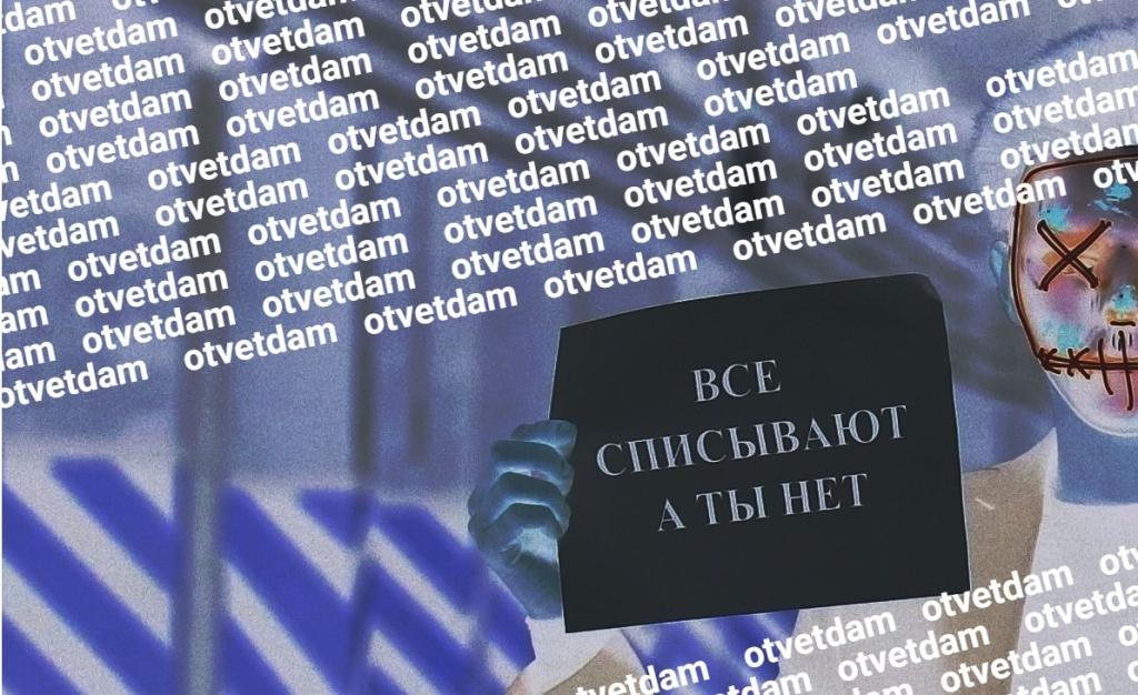 otvetdam.ru - темы на итоговое сочинение подошли