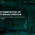 Financial Management Group отзывы