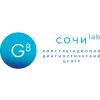 Лаборатория G8 Сочиlab отзывы