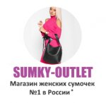 sumki-outlet.ru интернет-магазин отзывы