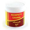 Neempatti churna (Ним порошок) отзывы