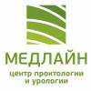 Центр проктологии и урологии Медлайн отзывы