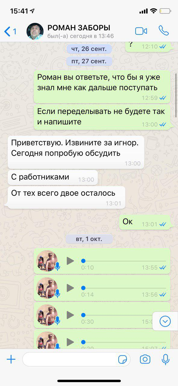 Установка заборов - Хабиров Роман Тагирович