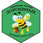 КФХ Алтайская пасека Дорохиных отзывы