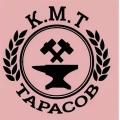 Кузнечная мануфактура Тарасова(К.М.Т) отзывы