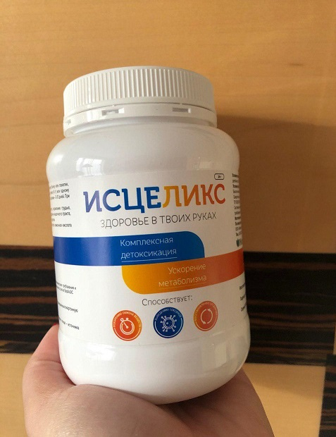 Комплекс очищения и восстановления Исцеликс - Препарат, просто необходимый при похудении.