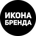 """Школа """"Икона Бренда"""" отзывы"""