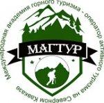 МАГТУР — Международная Академия Горного Туризма - туроператор отзывы