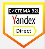 Prodirect24.ru отзывы