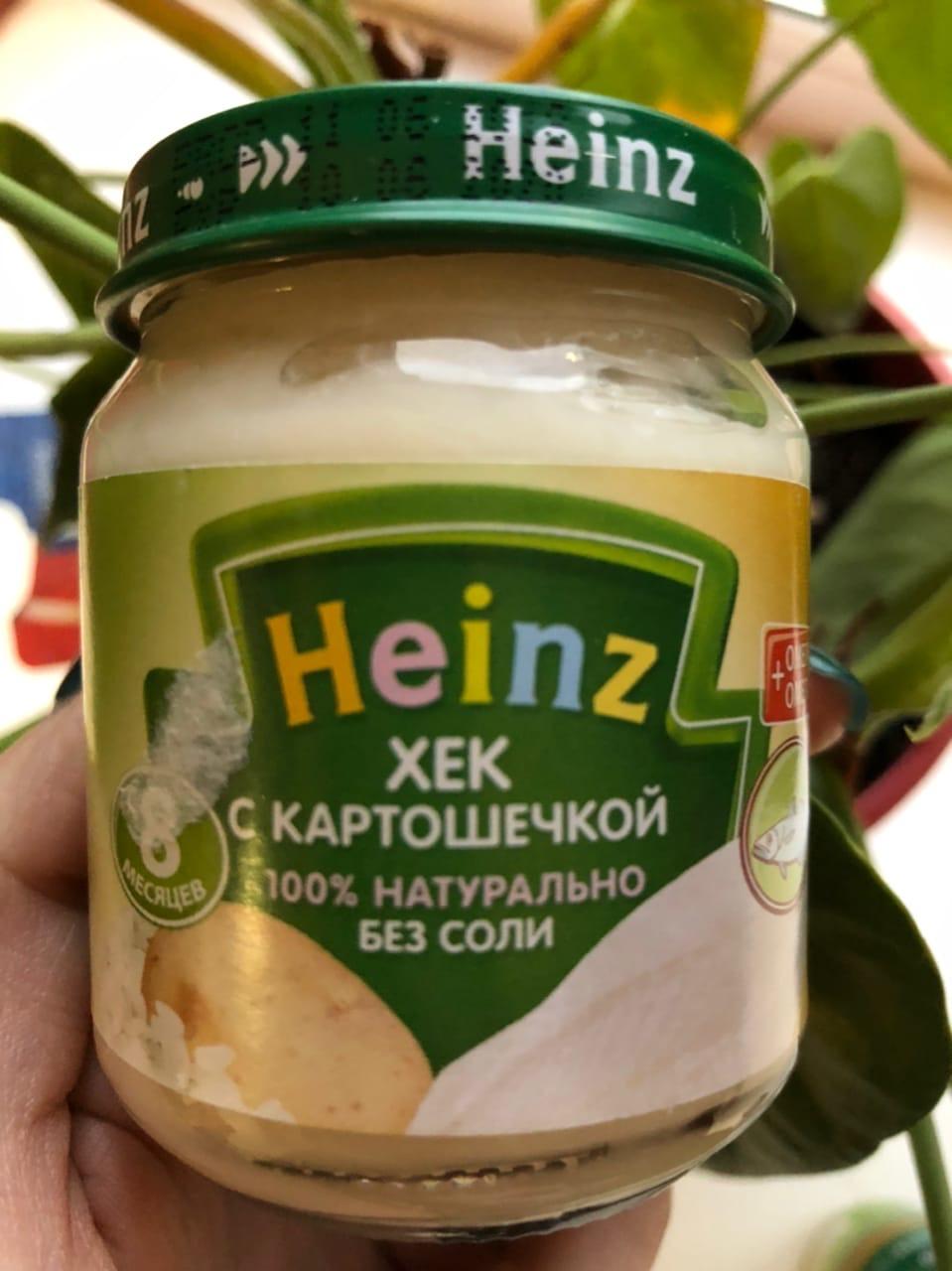 Heinz хек с картофелем - Уже едим рыбку, как взрослые!