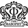ТМК Фаворит tmk-favorit.ru отзывы