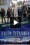 "Сериал ""Жестокий Стамбул"" (2019) отзывы"