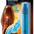 Salton Expert Нейтрализатор запаха в обуви повышенной эффективности отзывы