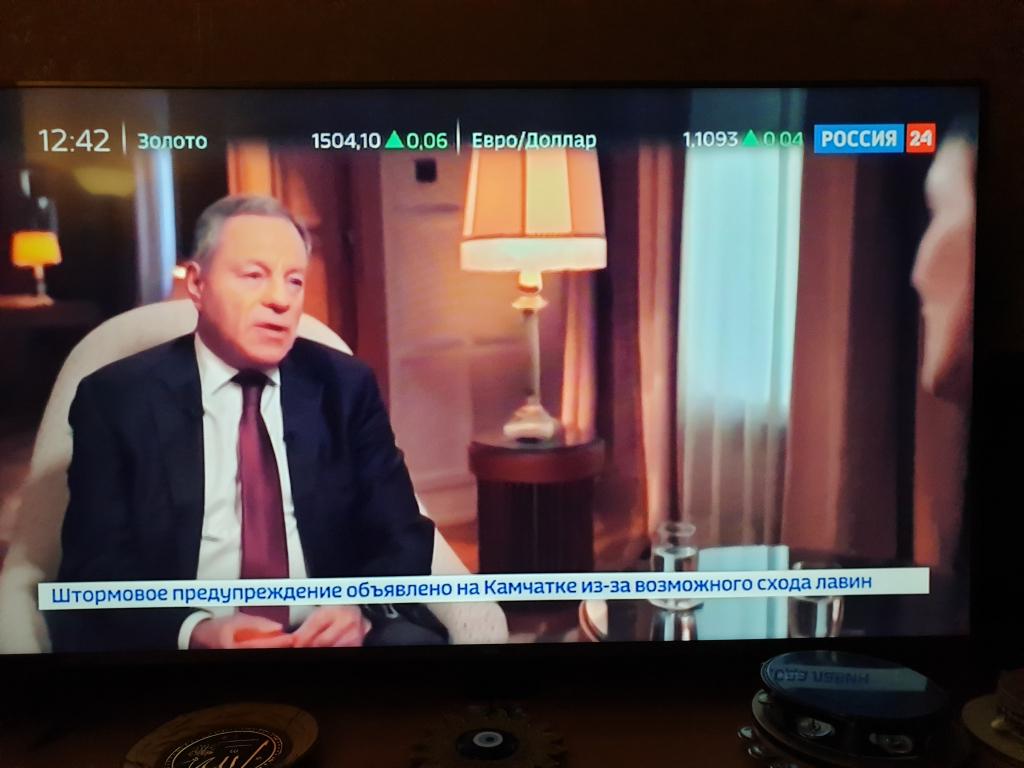 Телеканал «Россия 24» - Вы не знаете Россию