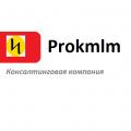 ProkMLM отзывы