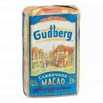 Сливочное Масло Gudberg отзывы