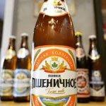 """Чувашское пиво """"Пенное пшеничное"""" светлое нефильтрованное отзывы"""