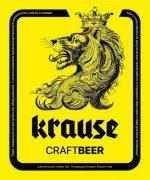 """Чувашское живое пиво """"Krauze IPA"""" отзывы"""