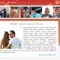 Сайт знакомств За30.рф отзывы