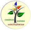 Семейная Клиника Александровская отзывы