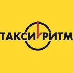 Такси-Ритм, Москва