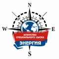 """Детективное агентство """"Энергия"""" Иркутск отзывы"""