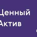 """""""Ценный актив"""" СК """"Ренессанс Жизнь"""" отзывы"""