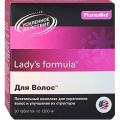 Lady`s Formula Для волос отзывы