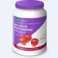 Мультивитамины мармеладные ягоды Эвалар отзывы