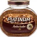 кофе Ambassador Platinum 95 г отзывы
