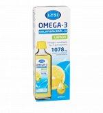 Lysi Omega-3 отзывы