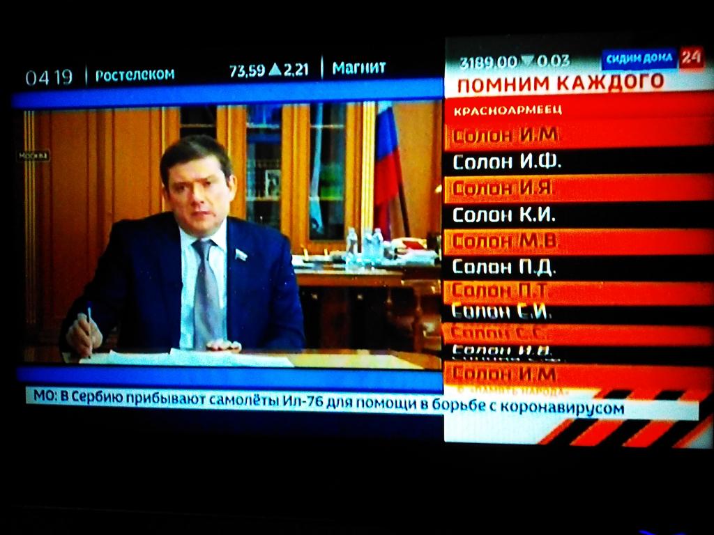 Телеканал «Россия 24» - Наконец-то привлекли технику!