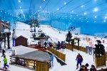 """Лыжный комплекс """"Ски Дубай"""" отзывы"""