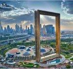 """Рамка Дубай """"Dubai Frame"""" отзывы"""