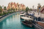 Глобал Вилладж Дубай отзывы