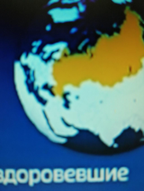 Телеканал «Россия 24» - Карта заболеваний ковид19