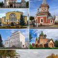 Ярославль-Ростов отзывы