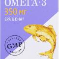 Концентрат рыбьего жира Омега 3 Эвалар отзывы