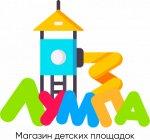 Магазин детских площадок lympa.ru отзывы
