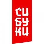 Азиатские продукты «Сибуки» отзывы